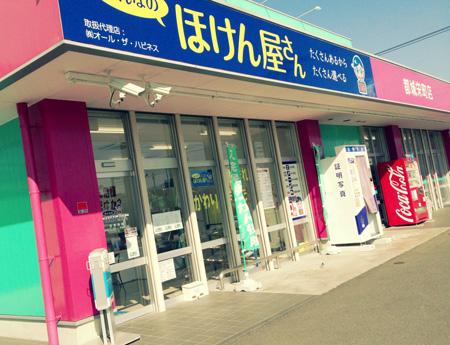 コスモス栄町店 写真